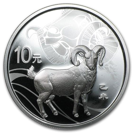 2015 China 1 oz Silver Goat Proof (w/Box & COA)