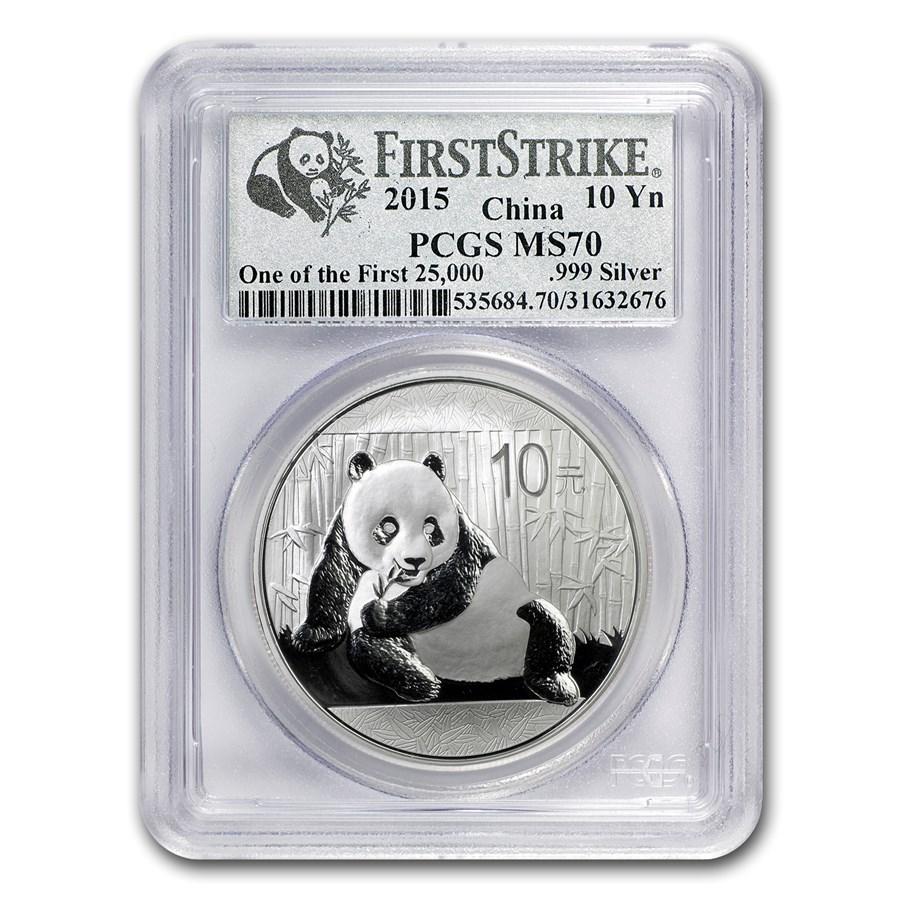 2015 China 1 oz Silver Panda MS-70 PCGS (FirstStrike®)