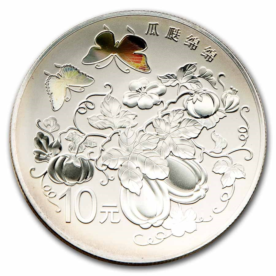 2015 China 1 oz Silver Proof Auspicious Culture (The Offsprings)