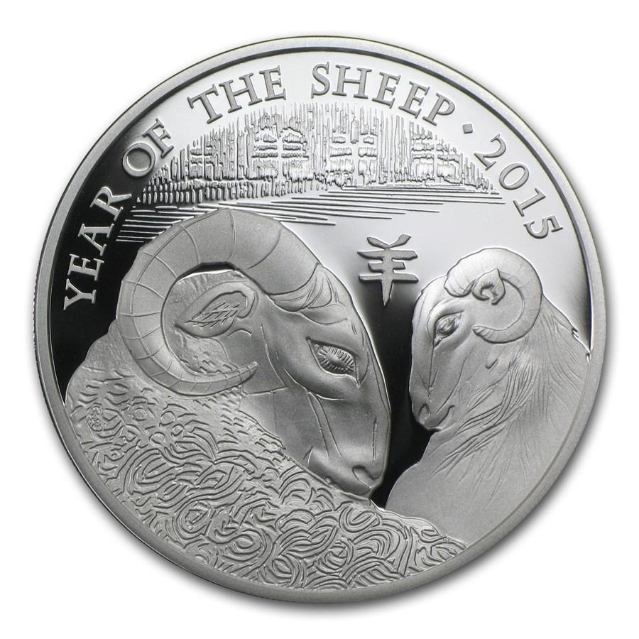 2015 Great Britain 1 oz Silver Year of the Sheep Prf (Box & COA)
