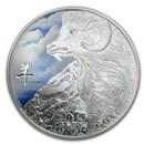 2015 Niue 1 oz Silver $2 Lunar Goat Prf (Colorized, w/Box & COA)