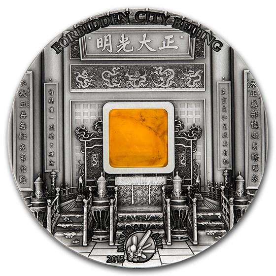 2015 Palau 2 oz Silver Forbidden City Beijing