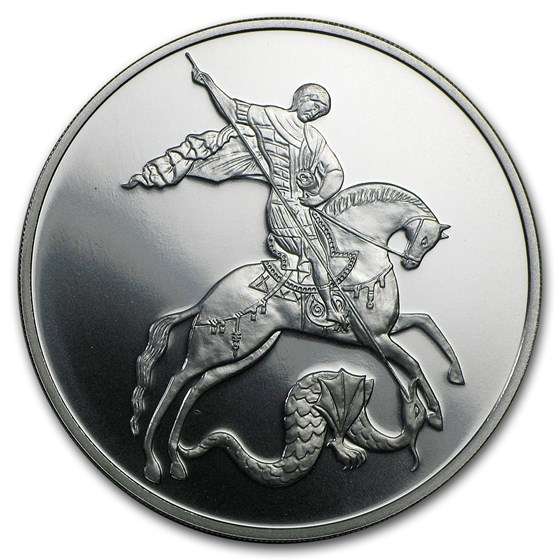 2015 Russia 1 oz Silver 3 Rubles Saint George the Victorious BU