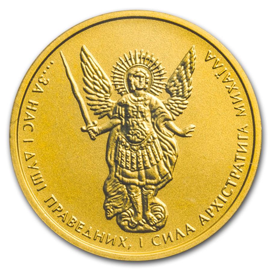 2015 Ukraine 1/4 oz Gold Archangel Michael BU