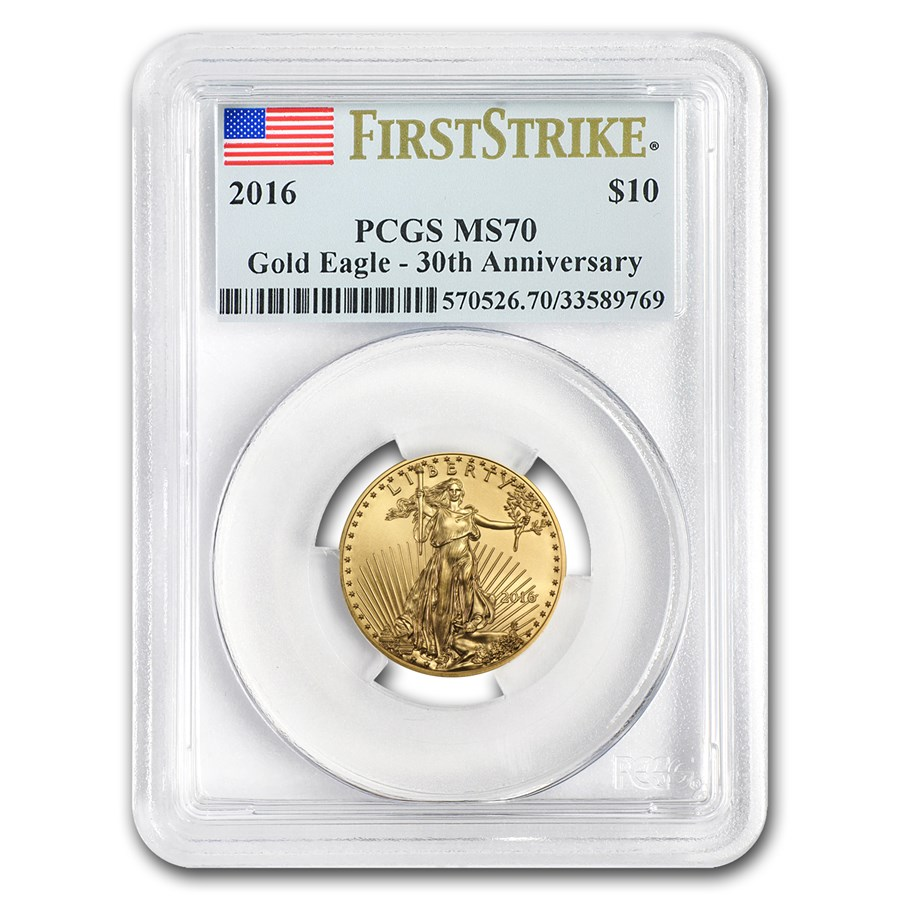 2016 1/4 oz Gold American Eagle MS-70 PCGS (FS)
