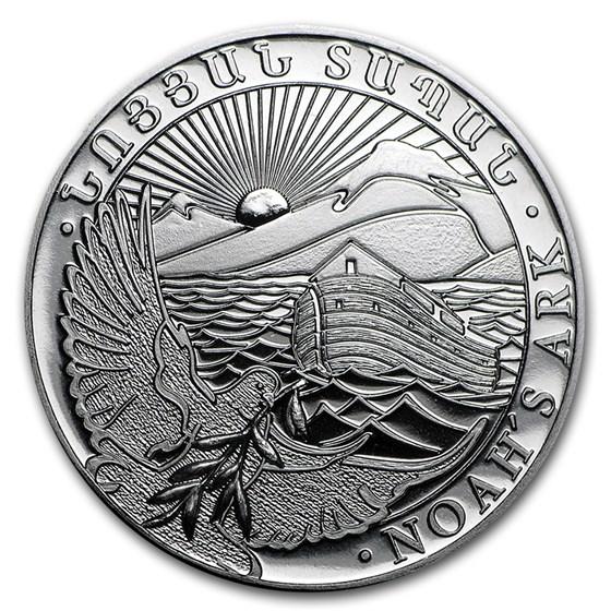 2016 Armenia 1/2 oz Silver 200 Drams Noah's Ark