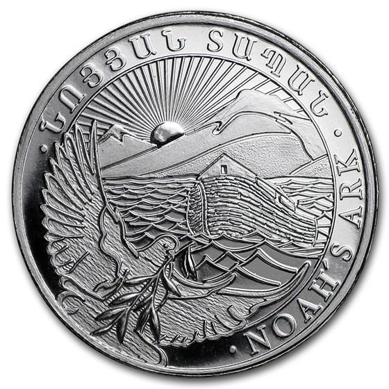 2016 Armenia 1/4 oz Silver 100 Drams Noah's Ark