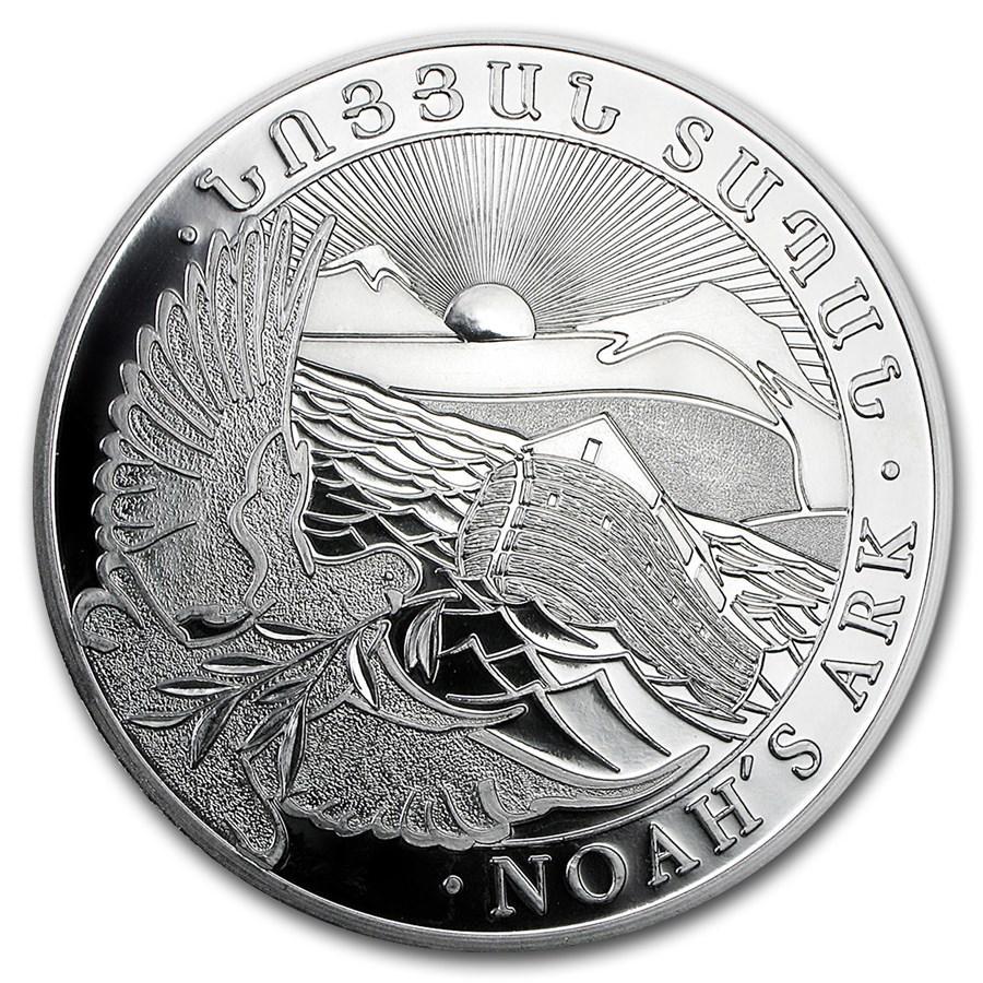 2016 Armenia 1 kilo Silver 10000 Drams Noah's Ark