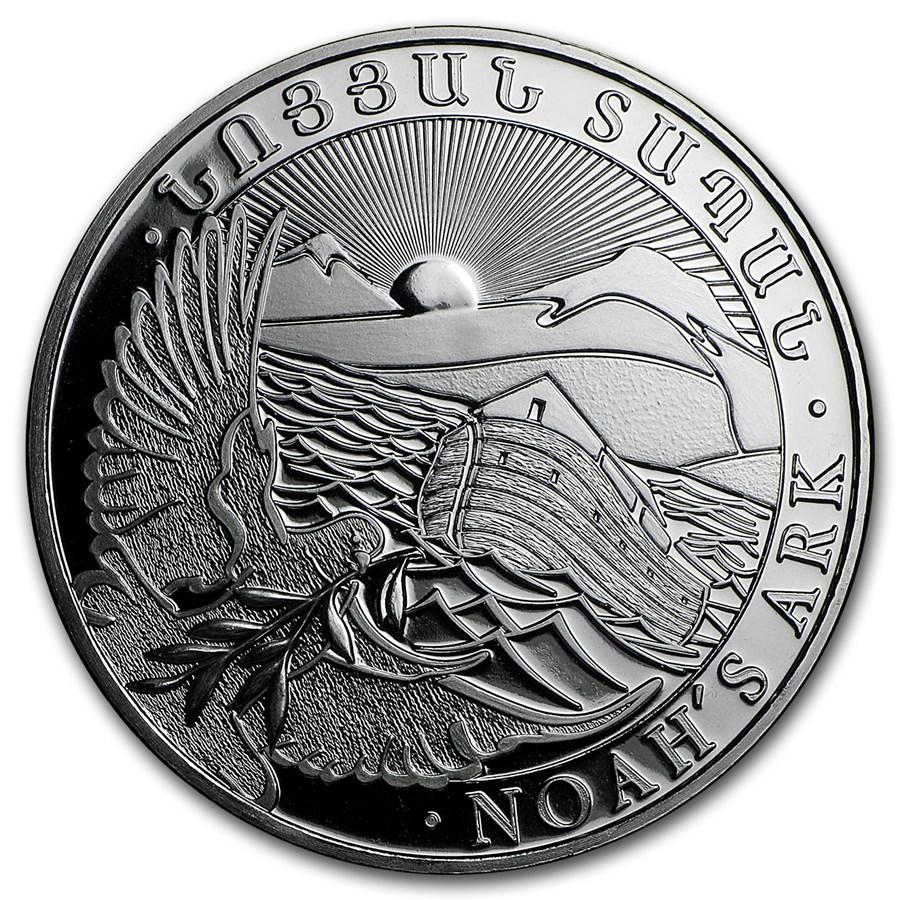 2016 Armenia 1 oz Silver 500 Drams Noah's Ark BU