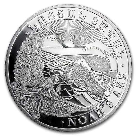 2016 Armenia 10 oz Silver 5000 Drams Noah's Ark