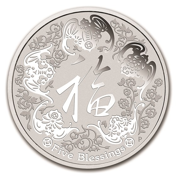2016 Australia 1 oz Silver Five Blessings (w/Box & COA)