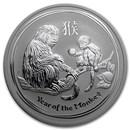 2016 Australia 2 oz Silver Lunar Monkey BU