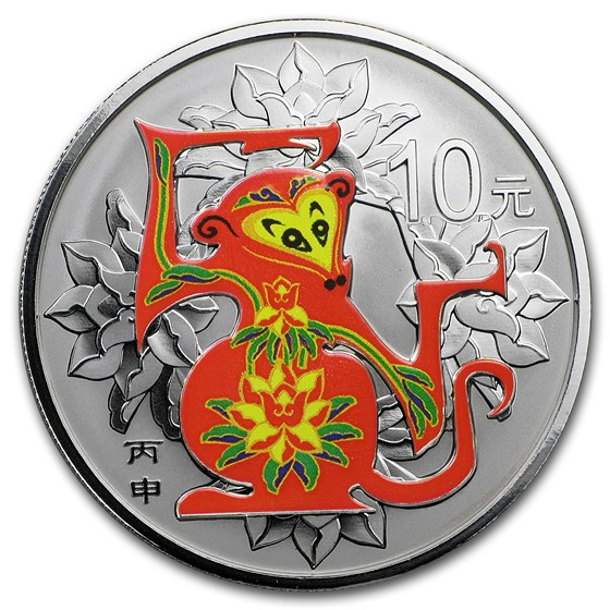 2016 China 1 oz Silver Monkey Proof (Colorized, w/Box & COA)