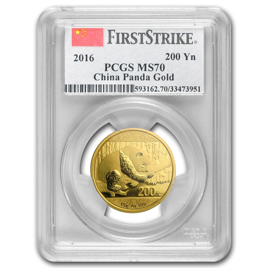 2016 China 15 Gram Gold Panda MS-70 PCGS (FS)