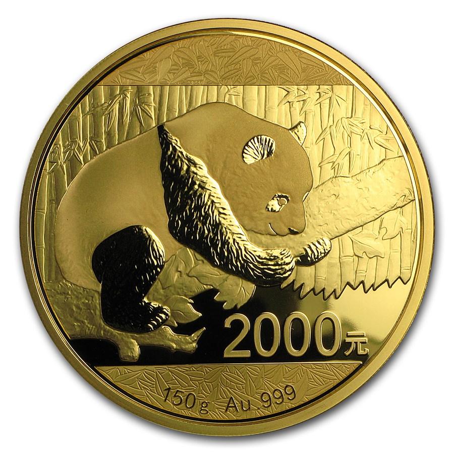 2016 China 150 gram Gold Panda Proof (w/Box & COA)
