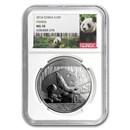 2016 China 30 gram Silver Panda MS-70 NGC