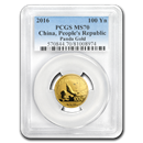 2016 China 8 Gram Gold Panda MS-70 PCGS