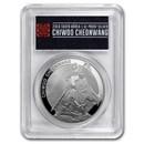 2016 South Korea 1 oz Silver 1 Clay Chiwoo Cheonwang PR-70 PCGS