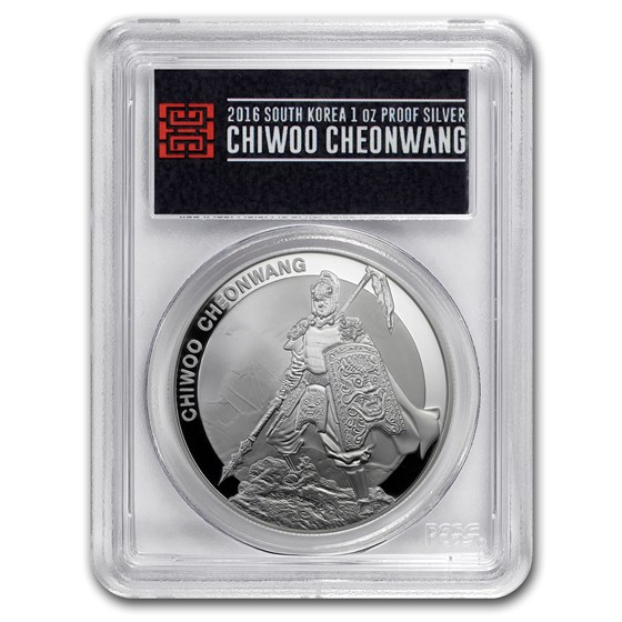 2016 South Korea 1 oz Silver 1 Clay Chiwoo Cheonwang PR-70 PCGS