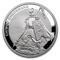 2016 South Korea 1 oz Silver 1 Clay Chiwoo Cheonwang Proof #7