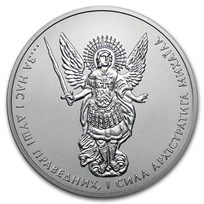 2016 Ukraine 1 oz Silver Archangel Michael BU