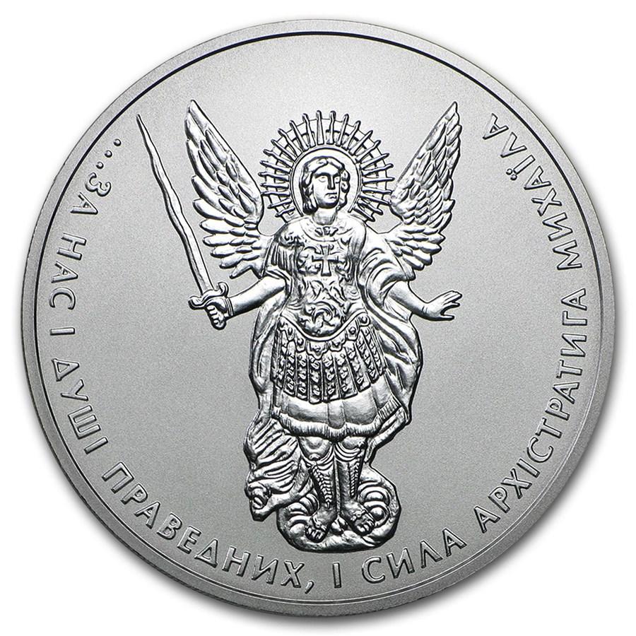 2016 Ukraine 1 oz Silver Archangel Michael BU