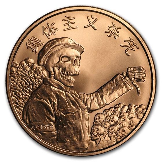 2017 1 oz Copper Round - Collectivism Kills