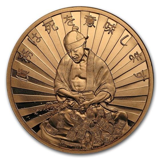 2017 1 oz Copper Shield Round - MiniMintage (Debt Means Death)
