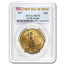 2017 4-Coin Gold American Eagle Set MS-70 PCGS (First Day)