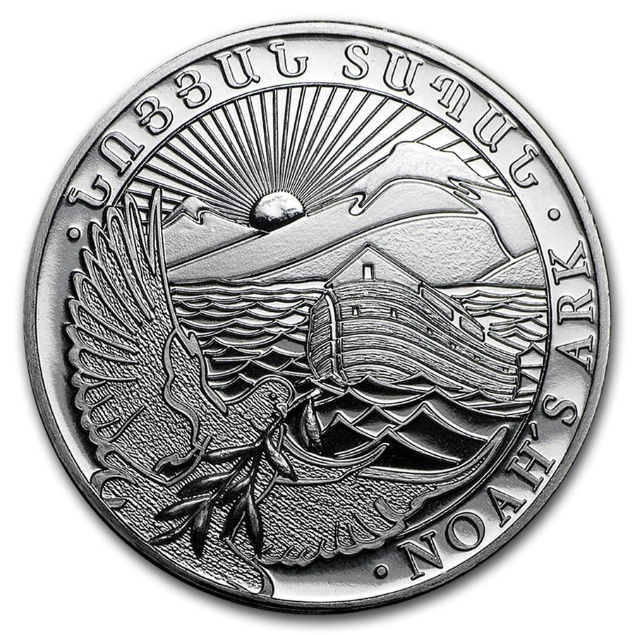 2017 Armenia 1/2 oz Silver 200 Drams Noah's Ark