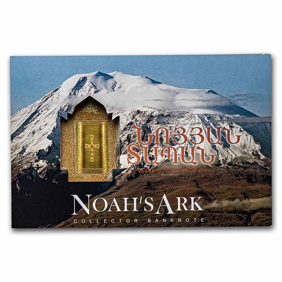 2017 Armenia 500 Dram Noah's Ark Banknote Unc