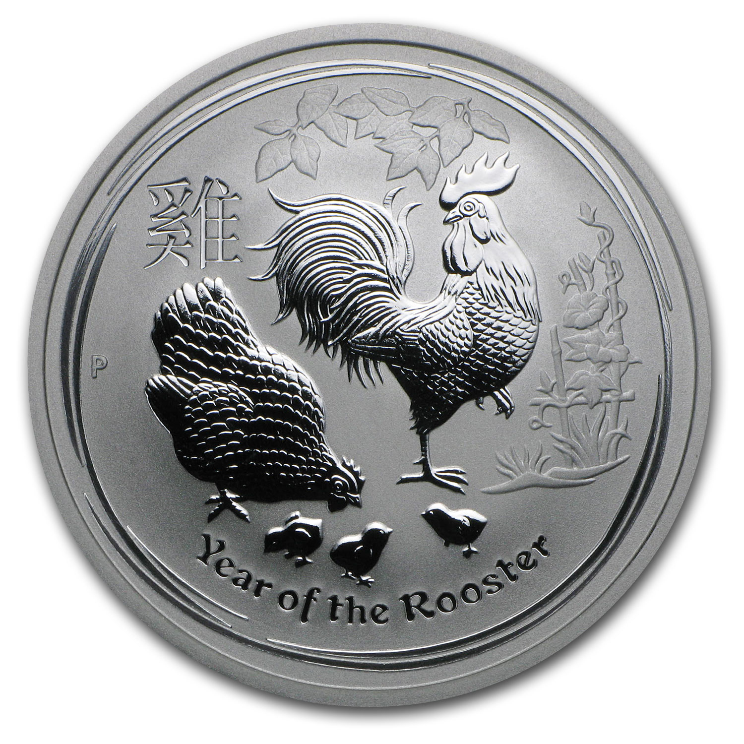 2029 The Year of The Rooster #72 2005-2017 1 oz Copper Round