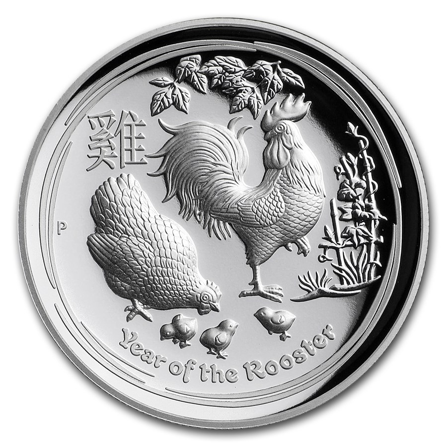 2017 Australia 1 oz Silver Lunar Rooster High Relief Proof