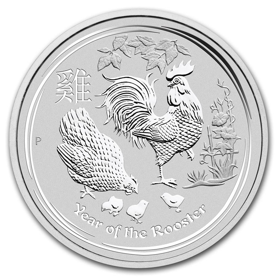 2017 Australia 2 oz Silver Lunar Rooster BU