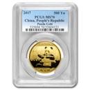 2017 China 30 Gram Gold Panda MS-70 PCGS