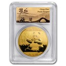 2017 China 50 gram Gold Panda PR-69 PCGS