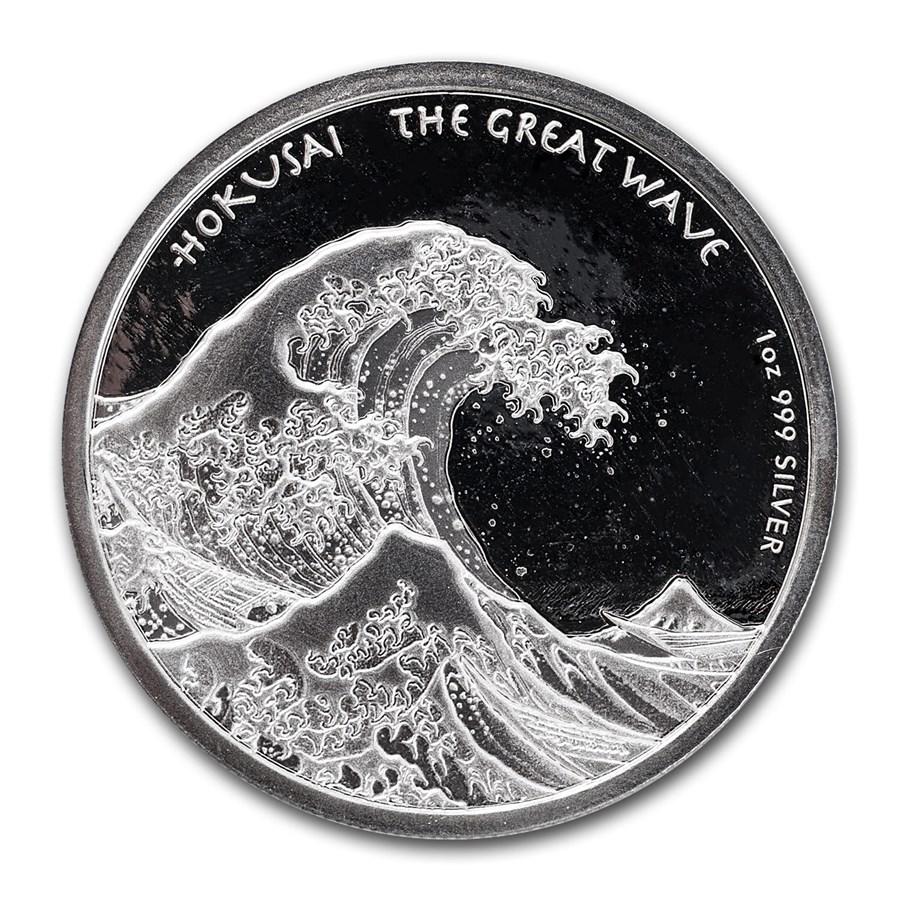 2017 Fiji 1 oz Silver Great Wave BU