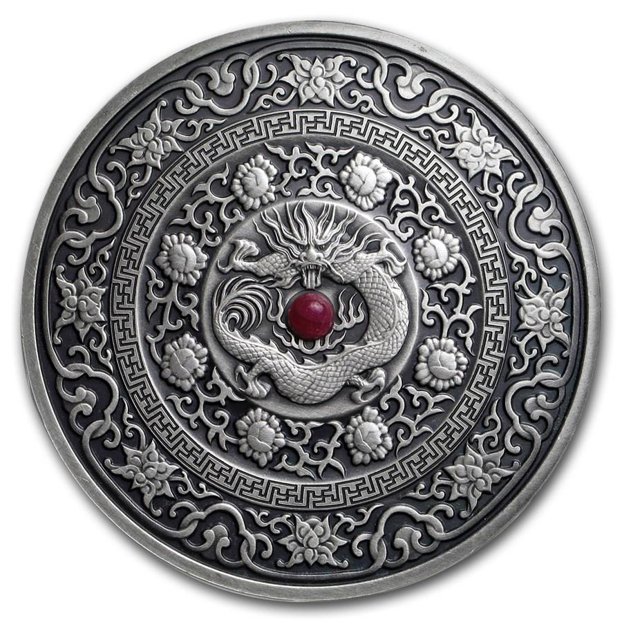 2017 Fiji 3 oz UHR Antique Finish Silver Mandala Art III(Chinese)