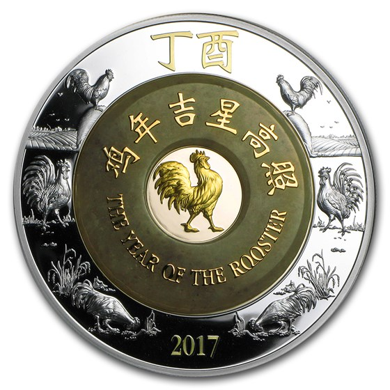 2017 Laos 2 oz Silver & Jade Year of the Rooster Proof