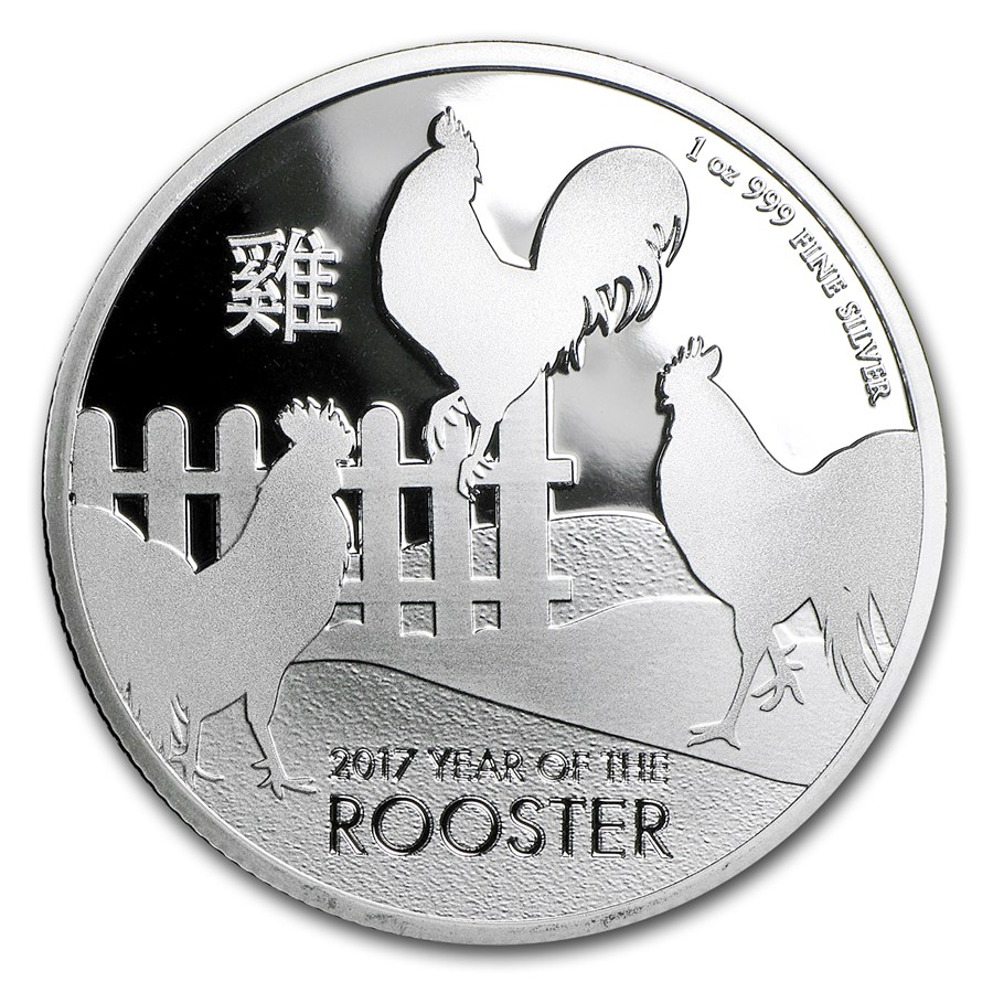 2017 Niue 1 oz Silver $2 Lunar Year of the Rooster BU