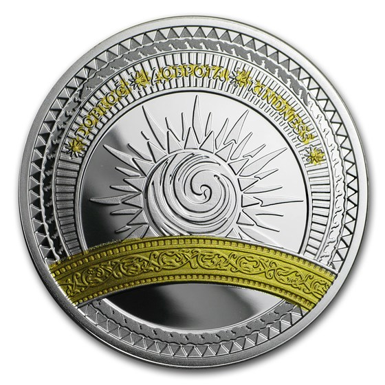 2017 Niue Silver The World of Your Soul (Kindness)