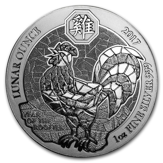 2017 Rwanda 1 oz Silver Lunar Year of the Rooster BU