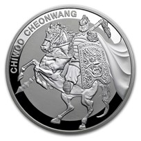 2017 South Korea 1 oz Silver 1 Clay Chiwoo Cheonwang Proof #9