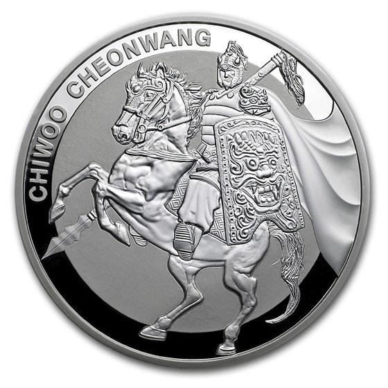 2017 South Korea 1 oz Silver 1 Clay Chiwoo Cheonwang Proof #9
