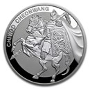 2017 South Korea 1 oz Silver 1 Clay Chiwoo Cheonwang Proof