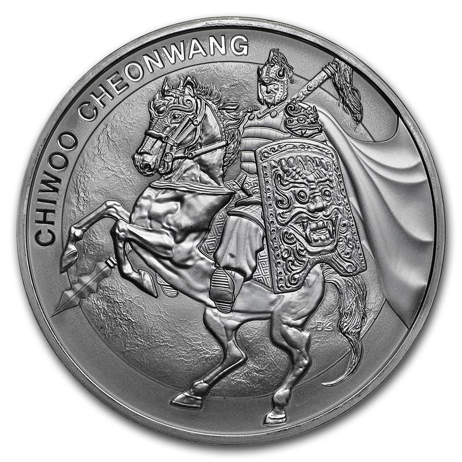2017 South Korea 1 oz Silver Chiwoo Cheonwang BU