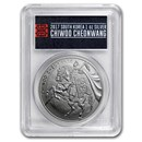 2017 South Korea 1 oz Silver Chiwoo Cheonwang MS-70 PCGS