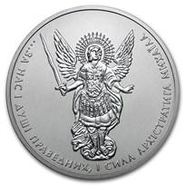 2017 Ukraine 1 oz Silver Archangel Michael BU