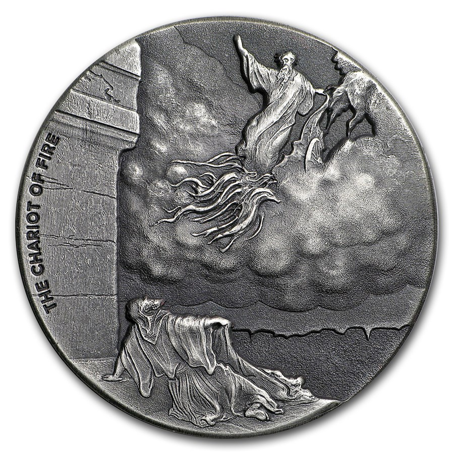 2018 2 oz Silver Coin - Biblical Series (Chariot of Fire)