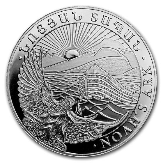 2018 Armenia 1/2 oz Silver 200 Drams Noah's Ark